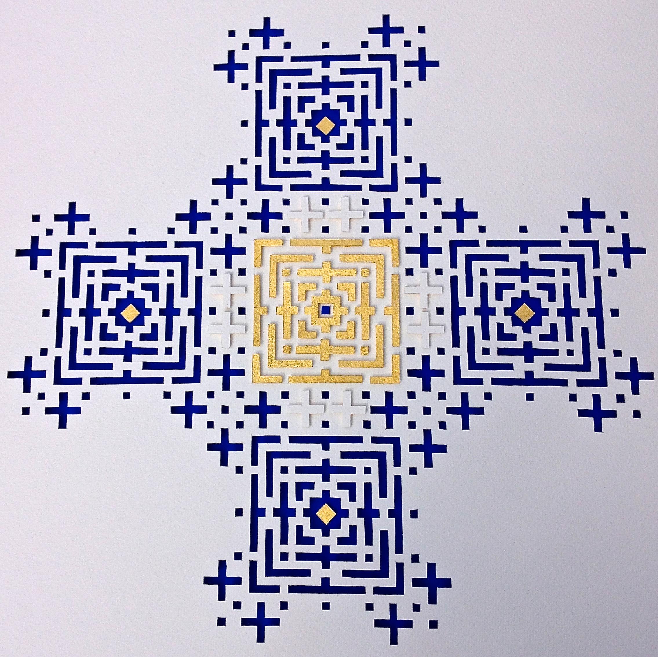 """<a href=""""/node/284"""">Untitled / white handmade paper, Cobalt Blue mount board, Gold leaf.</a>"""