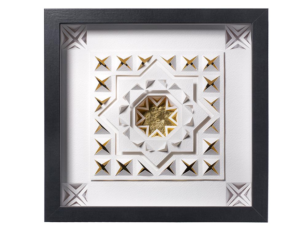 "<a href=""/jewellery/black-frame-square-pyramids"">Black frame square pyramids</a>"